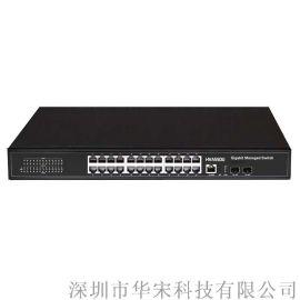 全千兆2光24电光纤环网交换机智能监控交换机