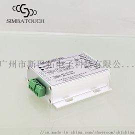 斯巴拓SBT902压力,传感器,变送器测力模拟量