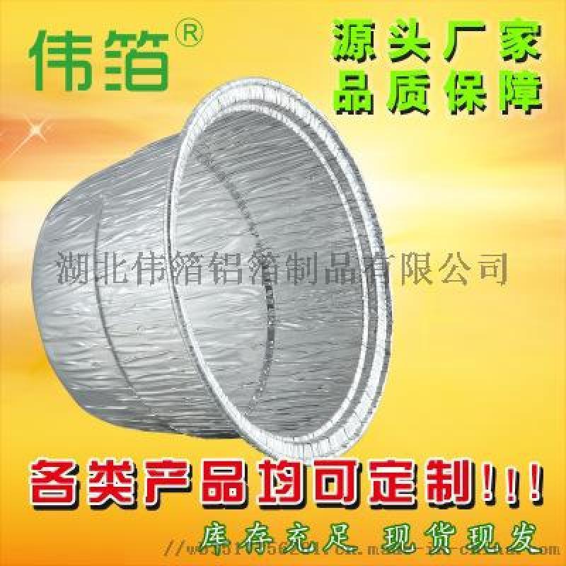 鋁箔餐盒,一次性外賣餐盒,鋁箔容器廠家直銷