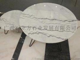 厂家定制成品白色大理石桌面