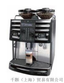 schaerer全自动咖啡机art plus