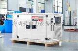 15千瓦靜音柴油發電機麪包廠