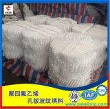 四氟PTFE孔板波紋填料規整填料可耐高溫耐腐蝕