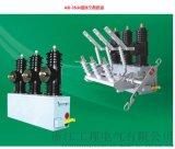 AB-3S永磁高壓真空斷路器