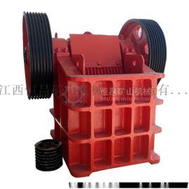 PE400*600颚式破碎机生产厂家 石料加工设备