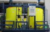 臨滄化工攪拌桶, 塑料攪拌加藥桶500升