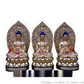 西方三圣树脂佛像 阿弥陀佛 观音菩萨 大势至菩萨