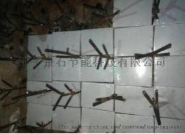 石化管式炉节能纳米隔热板纳米板