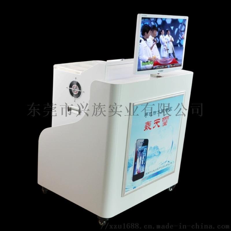 手机真空纳米防水镀膜机苹果安卓防水镀膜