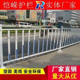 郑州行人分隔护栏 道路临时围挡护栏 交通隔离护栏网