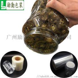 定做 塑料瓶透明封口膜 pet瓶口热封膜大口径卷膜