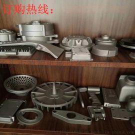 铝压铸件,铝压铸加工厂家