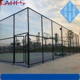 車間隔離網 籃球場圍網  雙邊絲網 鐵絲網