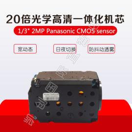 热销20倍200万摄像机同轴500米远距离传输SDI CVBS TVI AHD输出