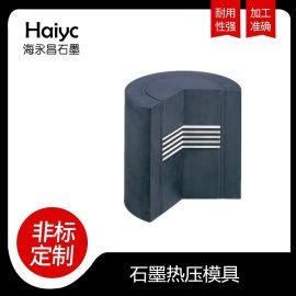 石墨热压模具模具制品加工件切割品