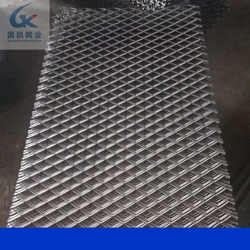 养殖网  菱形冲孔网 国凯钢板网