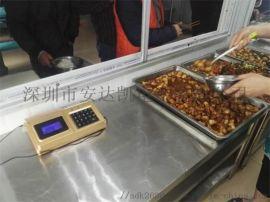 新疆充值自助机特点 付款码乘车码充值自助机