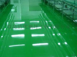 青岛即墨黄岛厂房选择环氧砂浆地坪固化地坪的优势