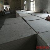 電解改造搬遷砌爐用石棉板 耐850度石棉纖維