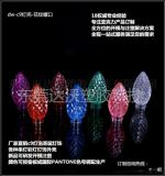 厂家直销c9草莓全彩灯景观装饰灯串绕树灯饰