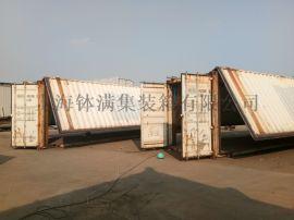 集装箱改装  住人集装箱