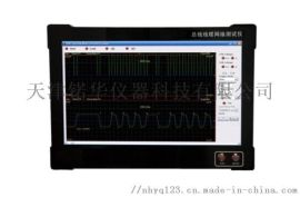 ANYTEST系列-1553B 总线电缆网络测试仪