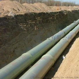 玻璃钢电缆管FRP夹砂管压力管