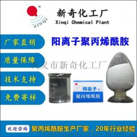 非离子聚丙烯酰胺絮凝剂价格多少钱