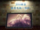 2016新款超薄21.5寸一体机 电脑一体机 触摸可选