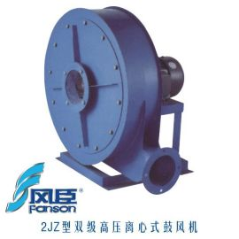 风臣风机2JZ型双级高压离心式鼓风机 粮仓**矿粉高压力低噪音