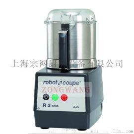 法国乐巴托ROBOT COUPE R3-3000座台切割搅拌机 食品切碎搅拌机