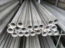 宁安市不锈钢抛光管, 304不锈钢平椭圆管, 非标不锈钢管