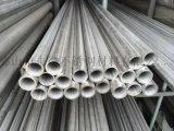 甯安市不鏽鋼拋光管, 304不鏽鋼平橢圓管, 非標不鏽鋼管