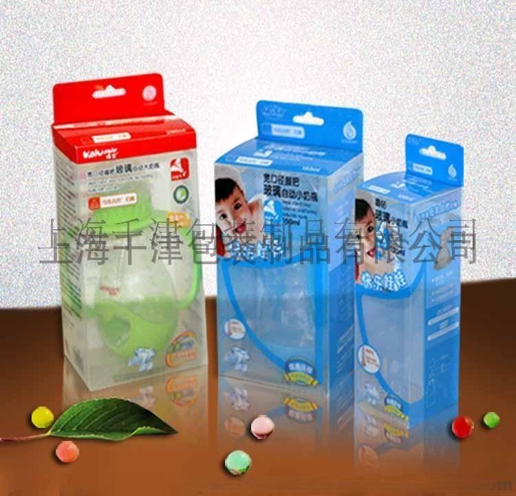 厂家热销推荐 PP印刷折盒 pp透明包装盒 柯式UV彩印透明折盒