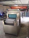 各大院校洗碗機,工廠食堂洗碗機,北京鵬飛機械您的首選