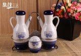 家居厨房日用品 铁架陶瓷调味组合 酱油瓶 组合套装