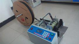 全自动数控裁切机 编织网管切管机 硅胶胶条裁剪机 厂家包邮