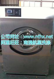 南通航星工业洗衣机-洗衣房设备-洗涤设备厂家