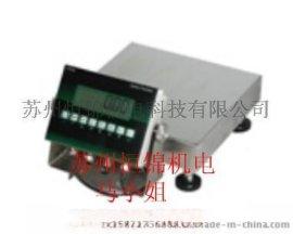 宁夏防爆电子秤,TCS-300KG防爆电子台秤现货