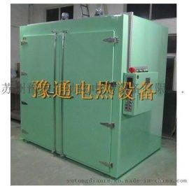 喷塑烘箱 橡胶**化烘箱 电路板烘箱