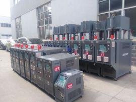 辊筒水加热器,水温恒温机,水温控制设备,水加热控制机组