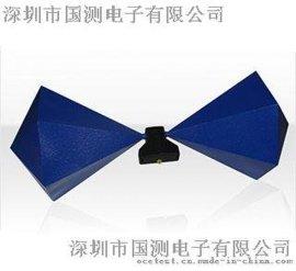 天线EMI测试天线 辐射双锥天线双锥天线BicoLOG30100E(30M-1G)
