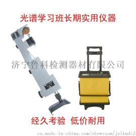 LK-5便携式看谱镜 看谱镜生产厂家