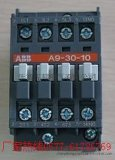 A145接触器A145-30-11