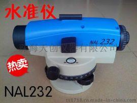 NAL232水准仪,苏州一光自动安平水准仪
