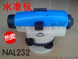 NAL232水準儀,蘇州一光自動安平水準儀,高精密水準儀
