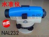 NAL232水準儀,蘇州一光自動安平水準儀
