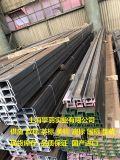 歐標槽鋼 UPN140