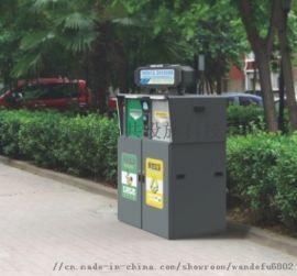 智能垃圾桶厂家供应480L双桶厨余桶