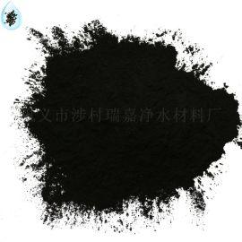 粉狀活性炭用於糖廠脫色、提純、精制已成爲常態